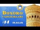 Buxoro YANGILIKLARI 14 📢 Hafta xabar 🇺🇿 MUHIM xabarlar 18 03 2018 ✅