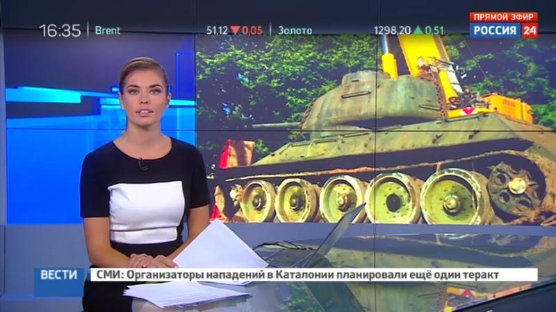 Новости на Россия 24 • Эстонские реконструкторы оживили танк Т 34