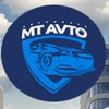 МТ-AVTO прокат автомобилей в Санкт-Петербурге