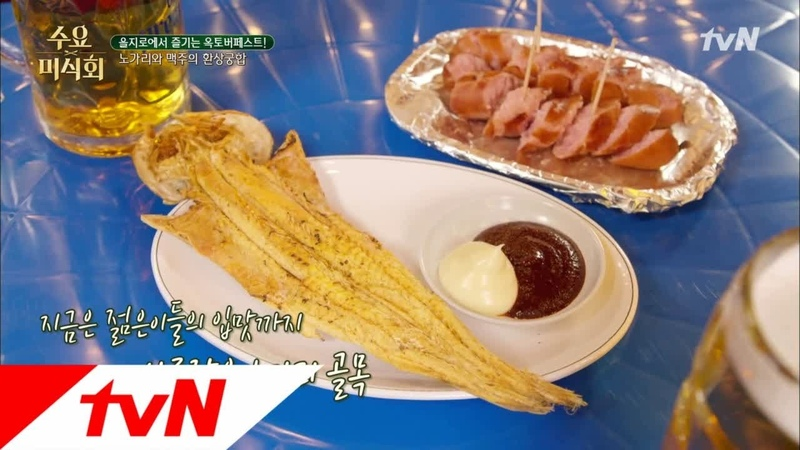Wednesday Foodtalk 한국의 옥토버페스트 을지로 노가리 골목 (ft. 번데기탕) 190110 EP.189