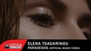 Έλενα Τσαγκρινού - Παράδεισος - Official Music Video