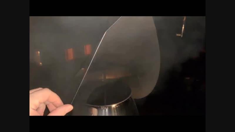 Поворотный конус дефлектор