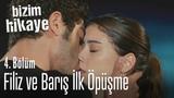 Filiz ve Barış ilk öpüşme - Bizim Hikaye 4. Bölüm