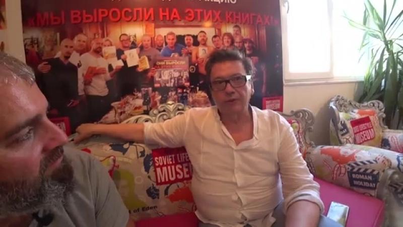 Интервью с Рашидом Нугмановым. Анталья. ( Турция ) Июнь 2018