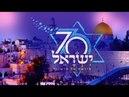 Endzeit-News Aktuell [3] ➤ Israels Geburtstag | Gottes Wunder