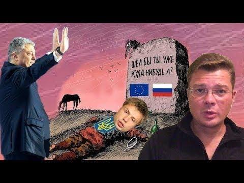 Семченко Гончаренко открыл охоту на ведьм и вpaгoв народа