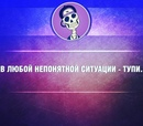 Юрий Пилевин фото #4