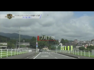 """ガチ!ゴルフ Grand Prix▼好評""""真逆の飛ばし理論""""!"""