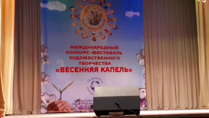 Любаев Константин 9 лет