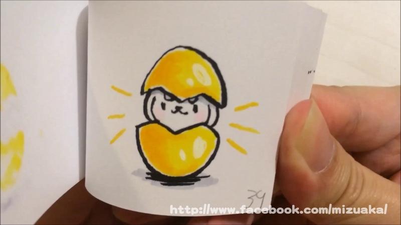 Flipbook - Egg.