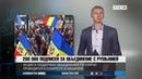 200 000 подписей за объединение с Румынией