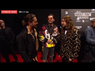 ABOUT YOU Awards 2018 - Red Carpet