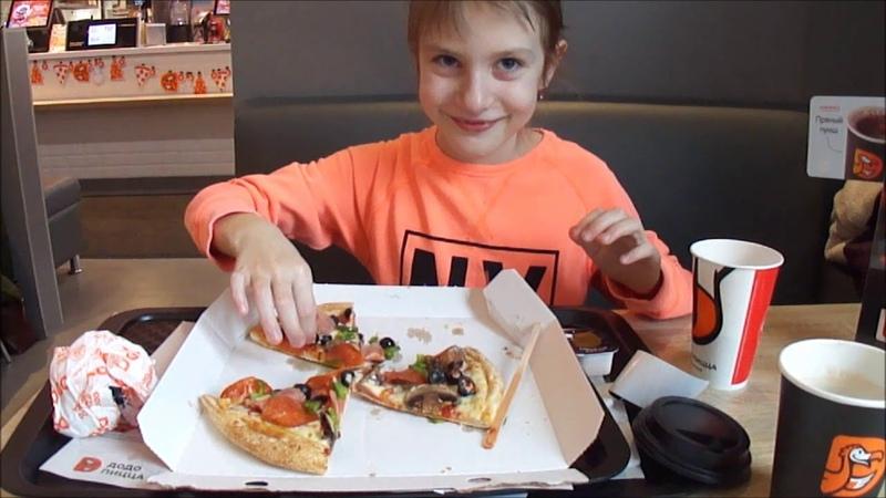 самая вкусная пицца по рейтингу Дарьи Джериховой с новым Додом Дарья в Додо пицца