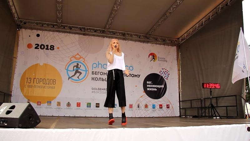Ирина Тонева выступила в Сергиевом Посаде