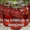 O. Tsvetkova