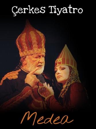 Адыгэ Театр - Çerkes Tiyatro Medea « Мэдэя » (ДЛИТЕЛЬНОСТЬ 1,35 Ч. смотрите на ПК)