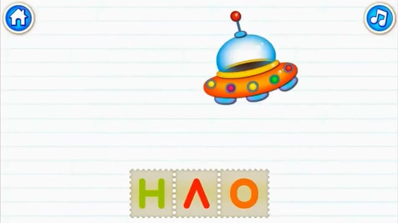 Азбука. Учим алфавит. Читаем по буквам. Слова на буквы Н-Р. Для детей (0)