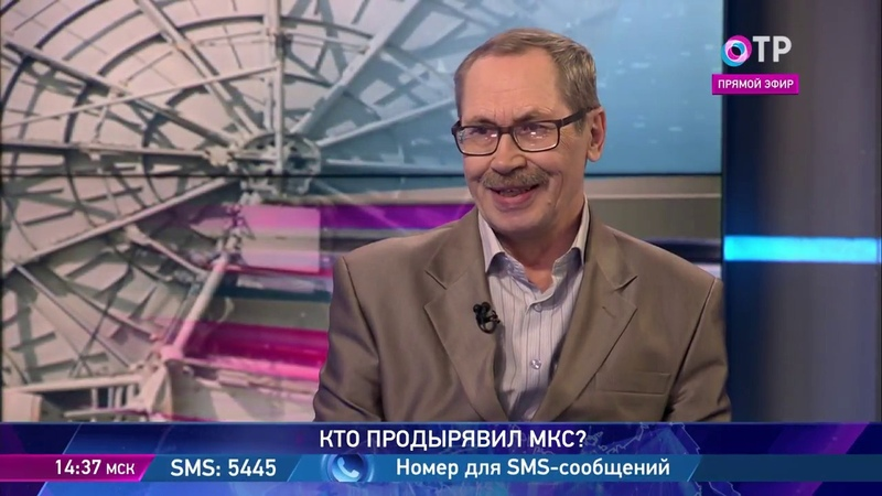 Иван Моисеев: Отверстие на борту «Союза» сделали на Земле. А вот кто – загадка!
