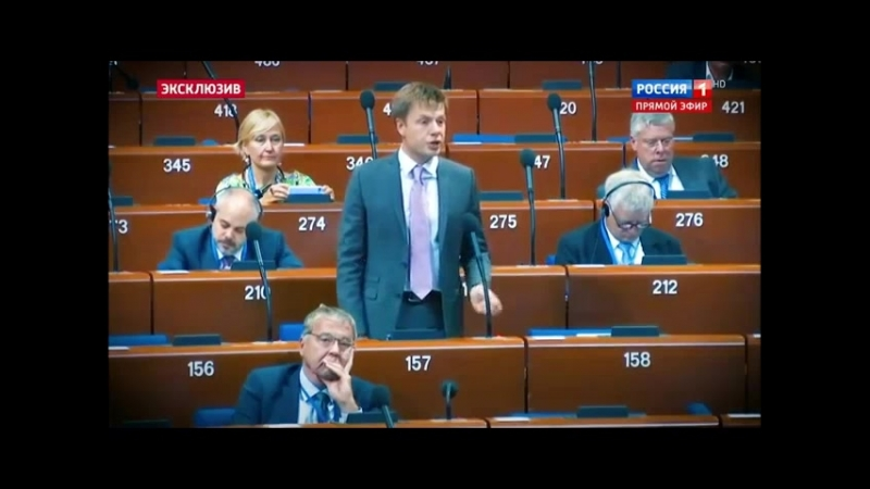 Депутат Гончаренко