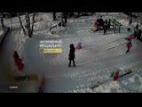 Златоуст. Девочка чуть не задохнулась на прогулке в детском саду № 54 (19.02.19)