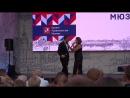 Андрей Бирин Анна Гученкова Mamma mia Ты не трать напрасно чувства