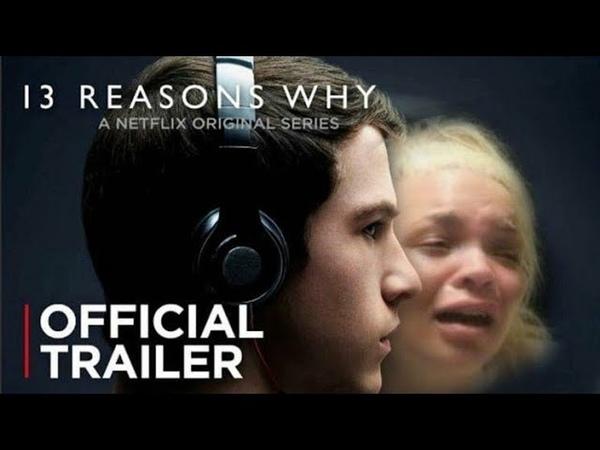 13 Reasons Why (Trisha Paytas) Trailer   Season 1