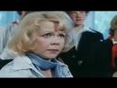 Песня Крылатые качели из Советского детского фильма Приключения Электроника