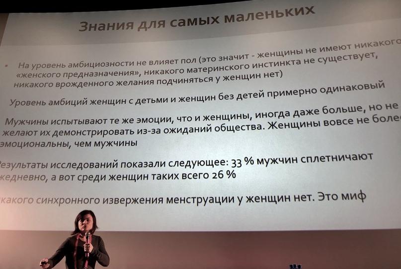 Глупая тупая русская шлюха любит