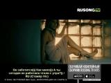 IKA Нули в любви (RUSONG TV)