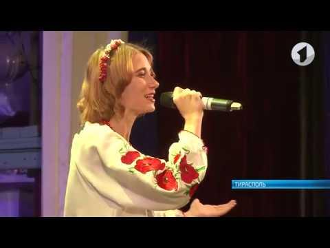 15-й ювілейний фестиваль української пісні «Пшеничне перевесло» пройшов у Тирасполі