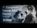 1st European Young ABO Forum AmwayEYAF