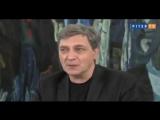 Александр Невзоров - День Петра и Февроньи муромских (день семьи любви и верности)