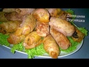 Мясные Рулетики (Крученники) на Новый год, Праздничное Горячее Блюдо Три вида.
