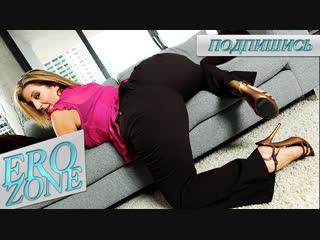 EROZONE - PAWG IN TIGHT JEANS BIG BOOTY TWERKING,Hot Mom Sara Jay,Lisa Sparxxx,Хорошие большие жопы,В джинсах,Булочки Мамочек