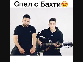 Bahh Tee & Хабиб Шарипов - Дозами