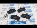 Тормозные колодки передние FERODO FDB527 для переднеприводных ВАЗ