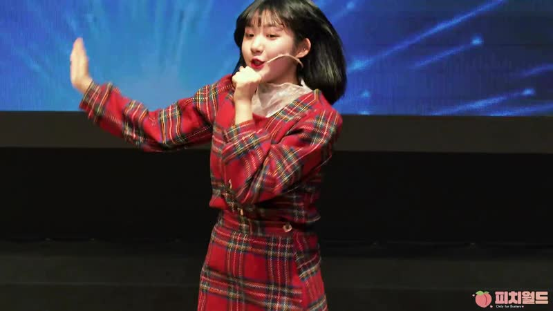 [4K] 181202 버스터즈(Busters) 민정 - 마블링 Make Up A-Ha-Ha [Busters Lovely Party] 직캠(Fancam) by 피치월드