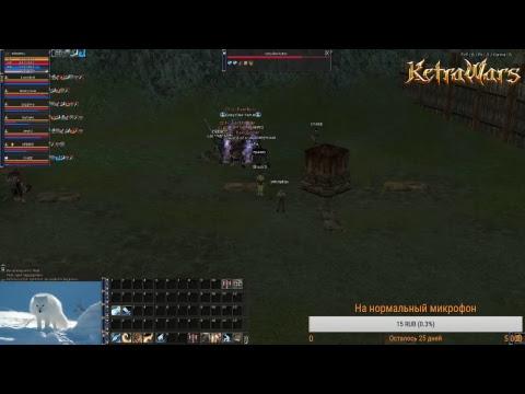KetraWars.net Играем на ОБТ