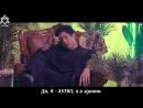 [РУС.СУБ] JinJin (ASTRO) - Like a King (FeatPERBEE, myunDo) (Prodk2)