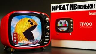 Китайцы жгут! Пиксельный музыкальный телевизор - Divoom Tivoo