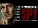 Шпионская игра (Новый фильм Онлайн)