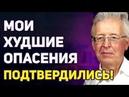 🆘 ВАЛЕНТИН КАТАСОНОВ! СРОЧНО! Путин НАЧАЛО КОНЦА!