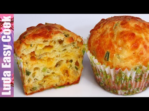 Отличный ЗАВТРАК или ПЕРЕКУС для всех! Самые СЫРНЫЕ МАФФИНЫ простой рецепт!   Cheese Muffins Recipe