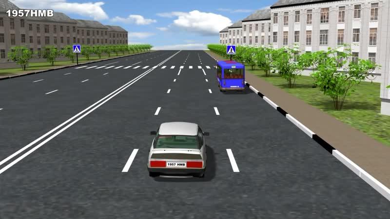 Проезд пешеходных переходов и мест остановок маршрутных ТС