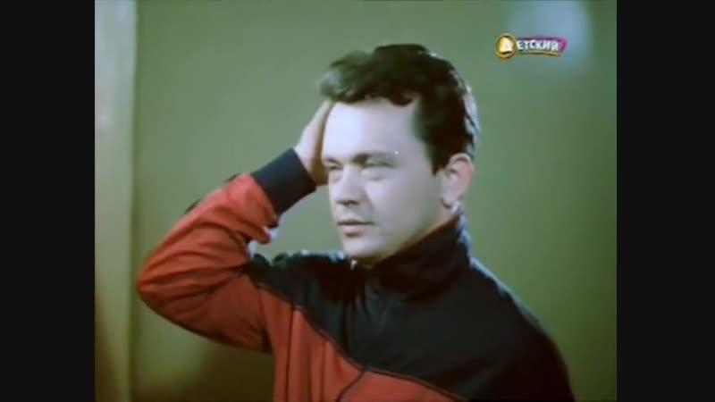 Кешка и маг, комедия, детский, Россия, 1992