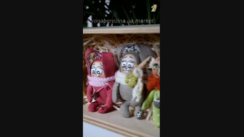 Сувенирные Крошки в Ладошку