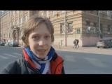 Мир моих увлечений (Ваня Ерофеев-Петербург)