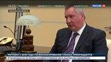 Новости на «Россия 24»  •  Госфинансирование ГЛОНАСС завершится в этом году