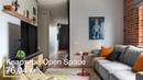 Обзор квартиры Open Space 76 кв.м. Дизайн интерьера в современном стиле.