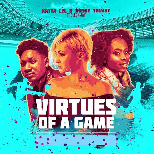 Катя Лель альбом Virtues of a Game